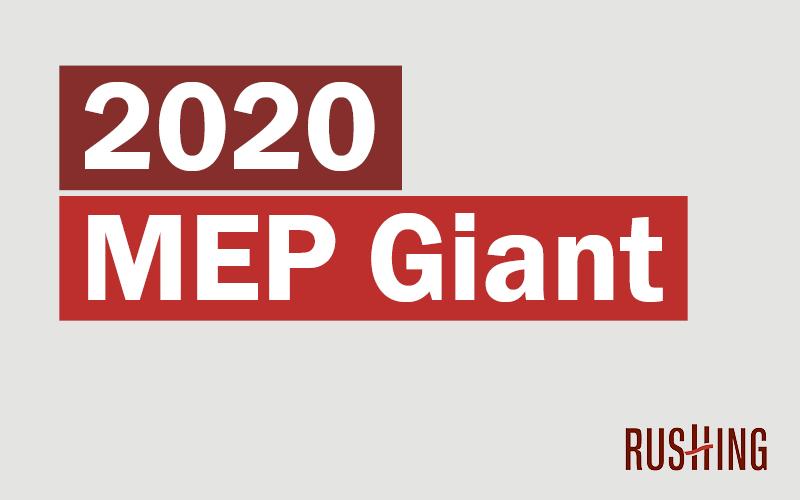 Rushing 2020 MEP Giants